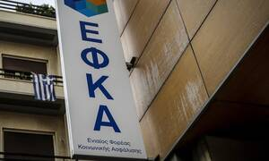 ΕΦΚΑ: Παρατείνεται έως τις 29 Ιουλίου η προθεσμία καταβολής εισφορών Μαΐου 2019