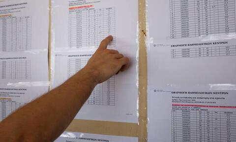 Πανελλήνιες 2019: Ανακοινώθηκαν οι βαθμοί – Αναλυτικά τα στατιστικά στοιχεία