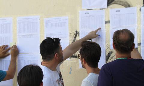 Αποτελέσματα Πανελληνίων 2019: Απόλυτη πανωλεθρία - Πέφτουν οι Βάσεις