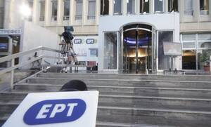Φήμες: Ποιος θα πάει Διευθυντής στην ΕΡΤ αν κερδίσει η ΝΔ στις εκλογές;