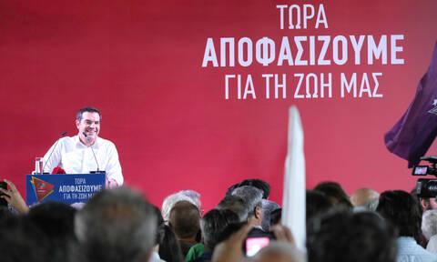 Αλέξης Τσίπρας: Θέλουν να ξεπουλήσουν την επικουρική ασφάλιση σε ιδιώτες