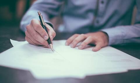 ΟΑΕΔ: Νέα προγράμματα για 5.000 ανέργους - Ποιους αφορά
