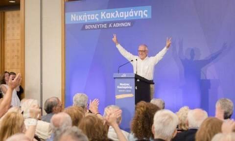 Εκλογές 2019: Νικήτας Κακλαμάνης - «Η συνείδηση της γαλάζιας παράταξης»
