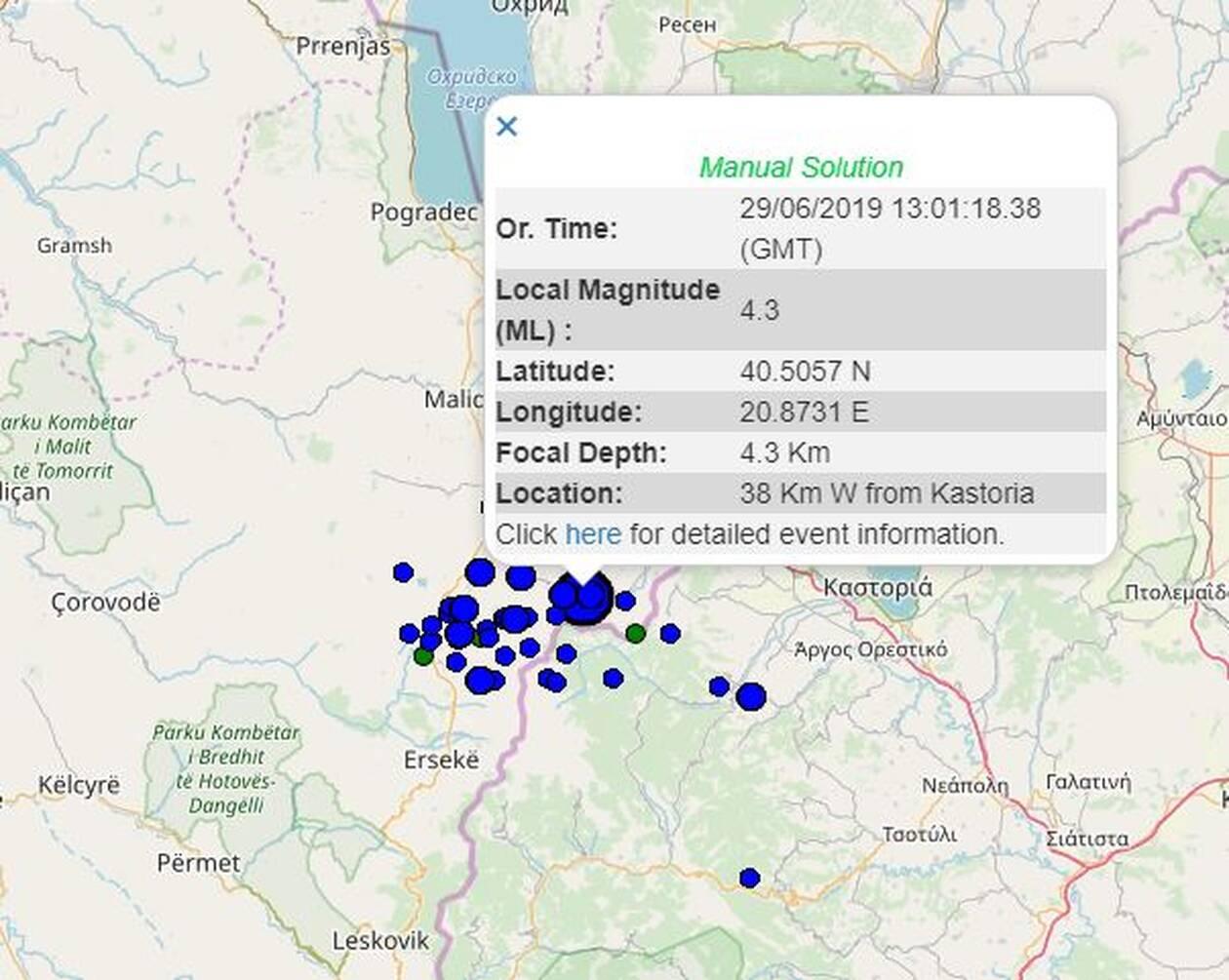 seismos-kastoria2.jpg
