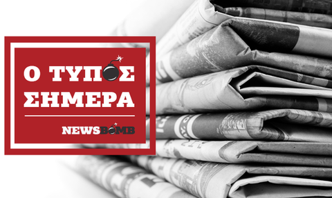 Εφημερίδες: Διαβάστε τα πρωτοσέλιδα των εφημερίδων (01/07/2019)