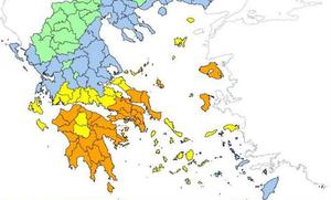 В Греции объявлена 4-я степень пожарной опасности