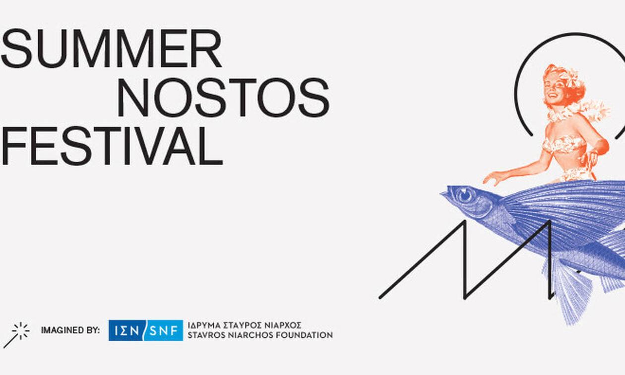 Summer Nostos Festival 2019: Ολοκληρώθηκε με ρεκόρ προσέλευσης