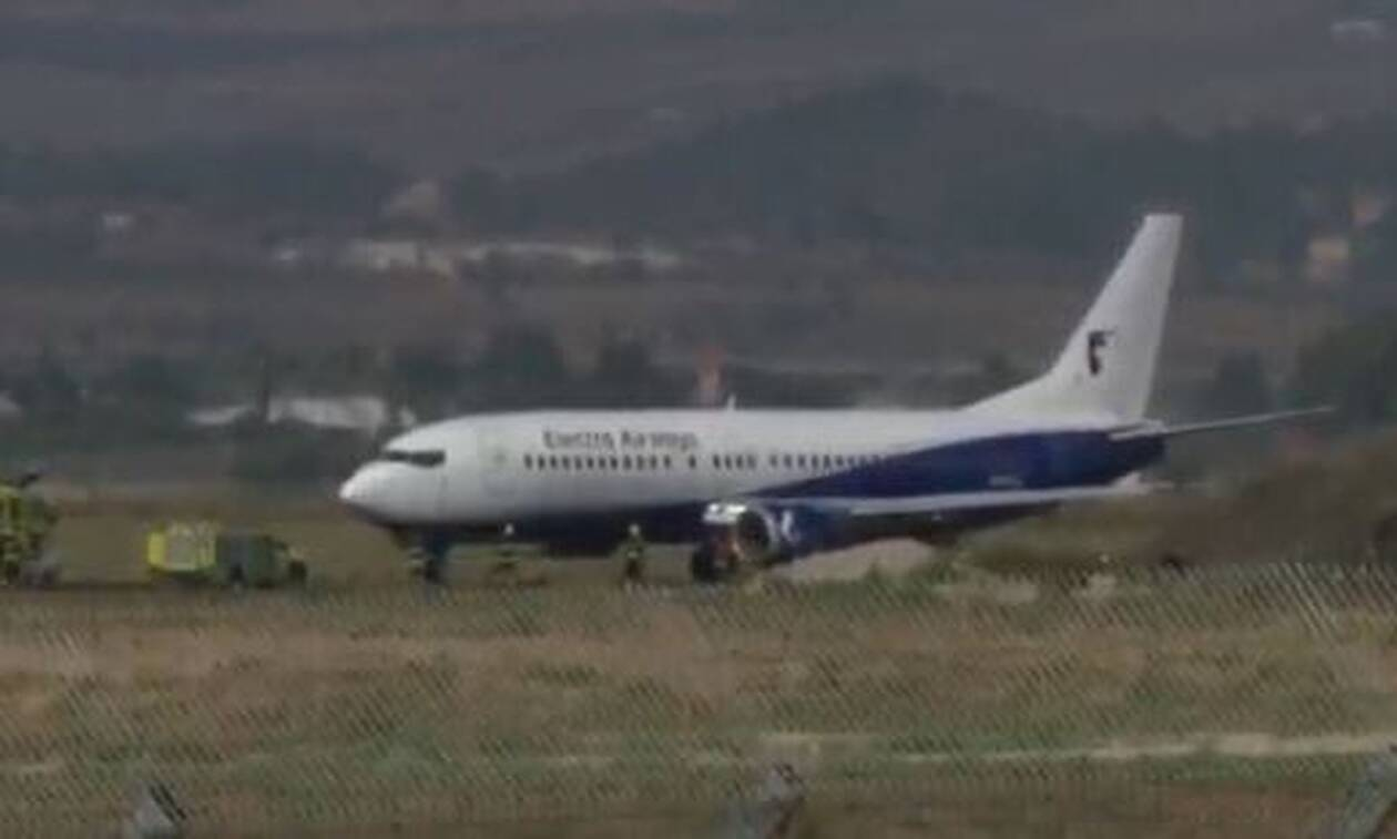 Ισραήλ: Τρόμος στον αέρα - Αναγκαστική προσγείωση αεροπλάνου χωρίς ρόδα (vid)