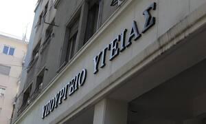 Διαπραγμάτευση τιμών στα Φάρμακα Υψηλού Κόστους με ισχύ και στην Κύπρο