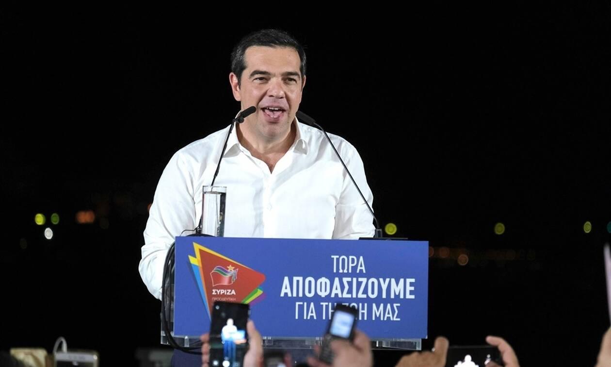 Τσίπρας: Η εκλογική ανατροπή είναι βέβαιη - Ο λάος δεν έχει πει την τελευταία του λέξη