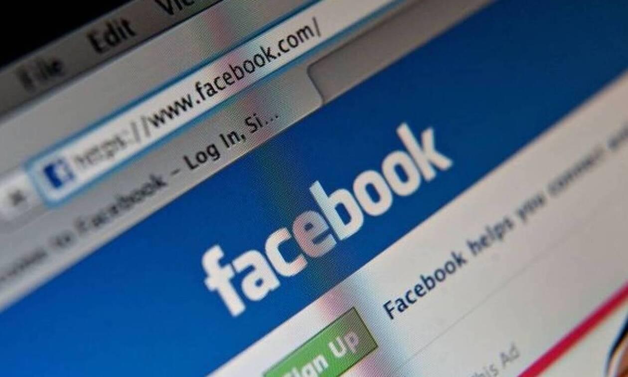 Συναγερμός στα γραφεία του Facebook στην Καλιφόρνια από «ύποπτο» πακέτο