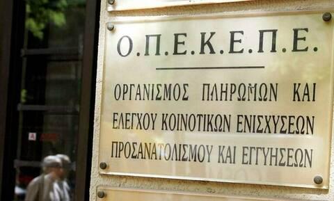 ΟΠΕΚΕΠΕ: Τεράστια πληρωμή ύψους 29,7 εκατ. ευρώ σε 725.613 δικαιούχους
