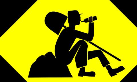 Πόσο χρόνο διαλείμματος δικαιούται ο εργαζόμενος