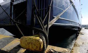Απεργία ΠΝΟ: Δεμένα αύριο (03/07) τα πλοία στα λιμάνια - Τροποποιήσεις δρομολογίων