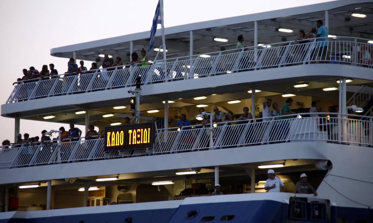 Λιμάνι Πειραιά: Άνοιξαν τη βαλίτσα του 19χρονου κι έμειναν άφωνοι (pic)