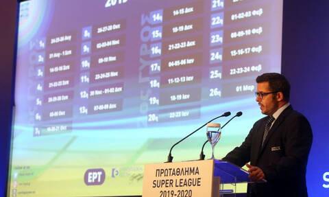 Super League: Το πρόγραμμα της 1ης αγωνιστικής (photo)