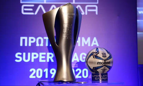 Το πρόγραμμα της Super League για τη σεζόν 2019-2020