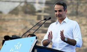 Μητσοτάκης: Θέλουμε ισχυρή εντολή και πλειοψηφία στη Βουλή