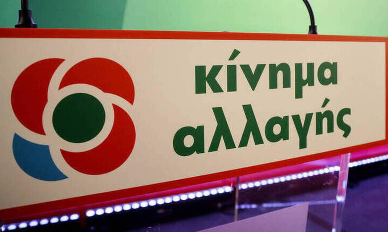 ΚΙΝΑΛ για Τσίπρα στον ΣΚΑΙ: «Έχει πάρει διαζύγιο με την αλήθεια»