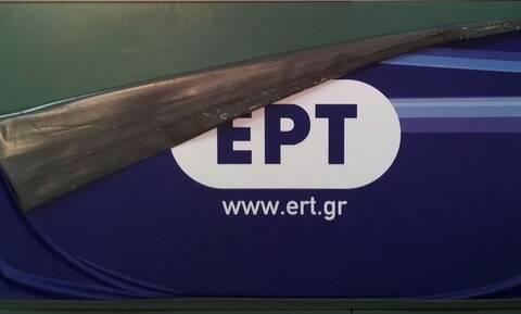 «Βουίζει» η ΕΡΤ: Άγριος τσακωμός στο Ραδιομέγαρο - Δείτε τι συνέβη