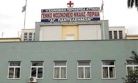 Παρέμβαση του Ρουβίκωνα στο Γενικό Νοσοκομείο Νίκαιας