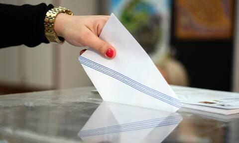 Πού ψηφίζω 2019: Μάθε ΕΔΩ πού ψηφίζεις από την εφαρμογή του ΥΠ.ΕΣ.