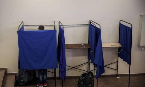 Εκλογές 2019: Δες ΕΔΩ τι θα συμβεί αν δεν πας να ψηφίσεις