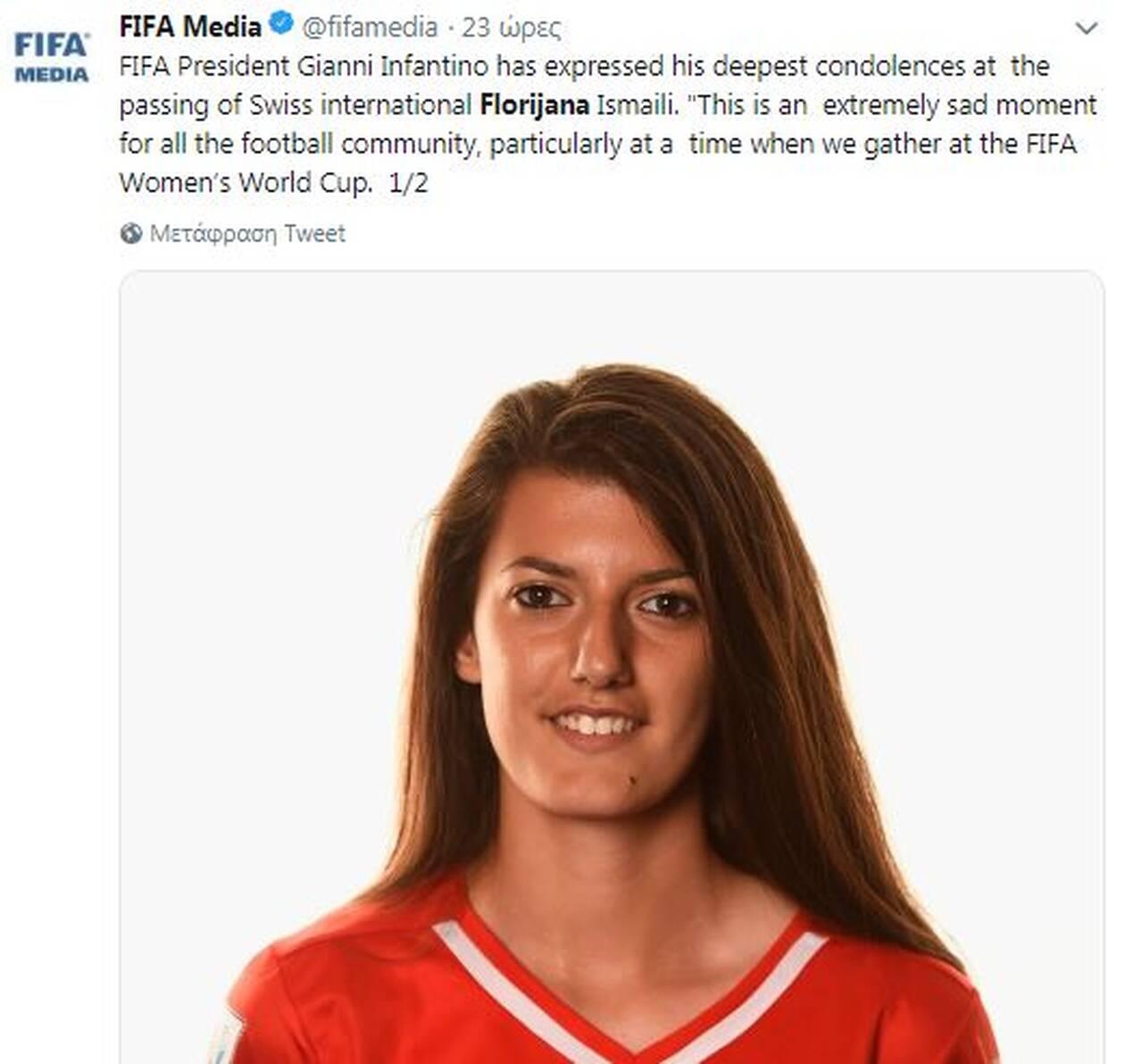 Τραγικό τέλος στην εξαφάνιση 24χρονης αθλήτριας - Βρέθηκε νεκρή στον πάτο της λίμνης 3