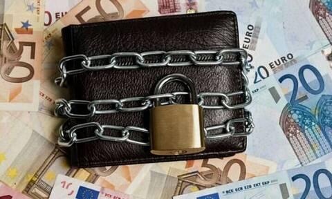 Ιδού πώς μπορείτε να αυξήσετε το ακατάσχετο όριο στον τραπεζικό λογαριασμό σας