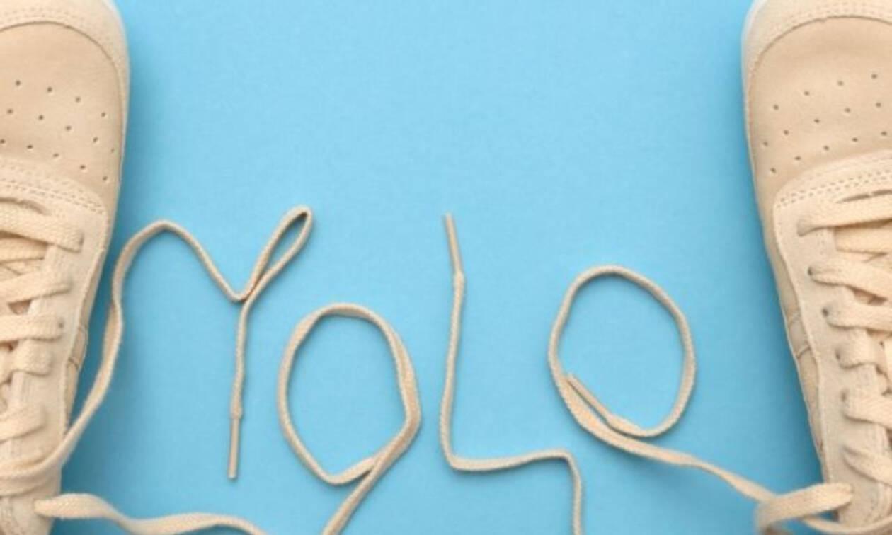 Σήμερα 13/07: YOLO καταστάσεις