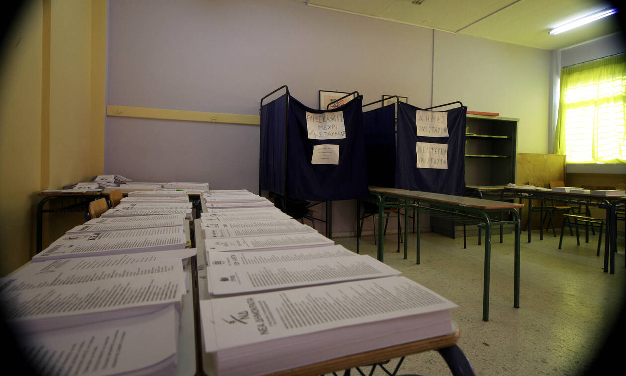 Μάθε ΕΔΩ πού ψηφίζεις από την εφαρμογή «Πού ψηφίζω 2019» του Υπουργείου Εσωτερικών