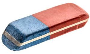 Το ήξερες; Η μπλε γόμα δεν φτιάχτηκε για να σβήνει στυλό! (pics)