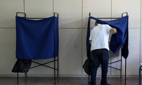Αποτελέσματα Εκλογών 2019 LIVE: Νομός Εύβοιας - Ποιοι εκλέγονται βουλευτές