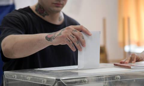Αποτελέσματα Εκλογών 2019 LIVE: Νομός Κορινθίας - Ποιοι εκλέγονται βουλευτές