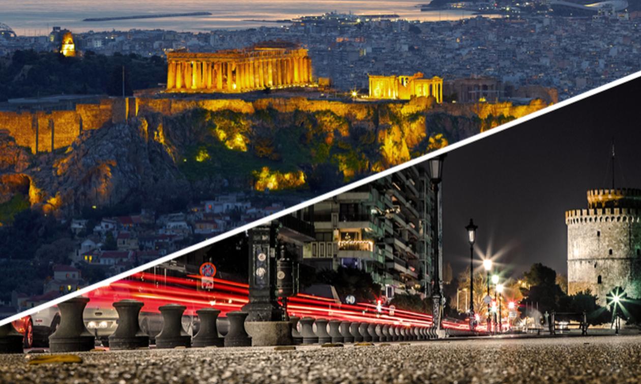 Οι μεγαλύτερες διαφορές ανάμεσα σε Αθηναίους και Θεσσαλονικείς! (pics+vid)