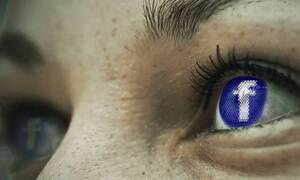 Σάλος στο Διαδίκτυο: Το πρόβλημα του Facebook αποκάλυψε τι κρύβεται πίσω από τις φωτογραφίες σου