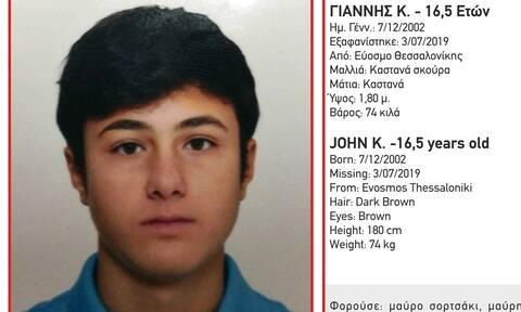Αγωνία για τον 16χρονο Γιάννη στη Θεσσαλονίκη