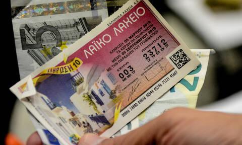 200.000 ευρώ σε ένα μεγάλο τυχερό κληρώνει την Παρασκευή το καλοκαιρινό Λαϊκό Λαχείο
