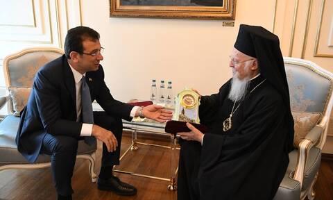 Τουρκία: Συνάντηση Ιμάμογλου με Βαρθολομαίο - Κορυφαίος θεσμός το πατριαρχείο είπε ο νέος δήμαρχος