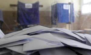 Αποτελέσματα Εκλογών 2019: Δείτε ΕΔΩ τα τελικά αποτελέσματα