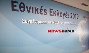 Εκλογές 2019 Live: Κυριακή 7 Ιουλίου 2019 - Συνεχής ενημέρωση στο Newsbomb.gr