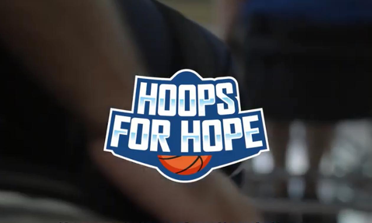 Hoops for Hope: Γκάλης και Αντετοκούνμπο στο πλευρό των αθλητών της ΟΣΕΚΑ