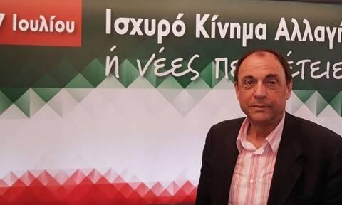 Yποψήφιος στον Βόρειο Τομέα της Β' Αθήνας με το ΚΙΝΑΛ ο δημοσιογράφος Δημήτρης Στάμου