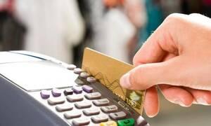 Προσοχή! Αυτές είναι οι αλλαγές που έρχονται στις πληρωμές με κάρτες