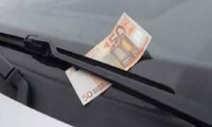 Αν δείτε κάτω από τον υαλοκαθαριστήρα του αυτοκινήτου σας λεφτά ΤΡΕΞΤΕ ΑΜΕΣΩΣ στην αστυνομία