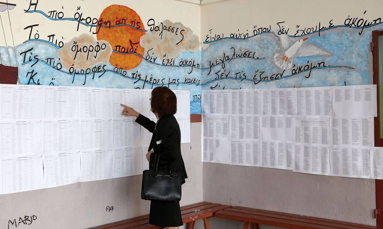Εκλογές 2019: Μετακίνηση ψηφοφόρων από τη Ρόδο στο Καστελόριζο