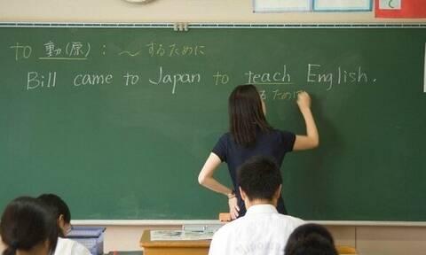 Αυτές είναι οι χειρότερες καθηγήτριες αγγλικών στον κόσμο! (video)