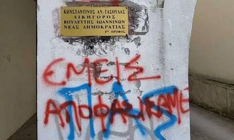 Εκλογές 2019: Κηδειόχαρτα του ΣΥΡΙΖΑ στην Κατερίνη, βανδαλισμοί κατά ΚΙΝΑΛ και ΝΔ στα Ιωάννινα