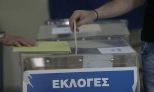 Αποτελέσματα Εκλογών 2019: Δείτε LIVE όλα τα αποτελέσματα ΕΔΩ