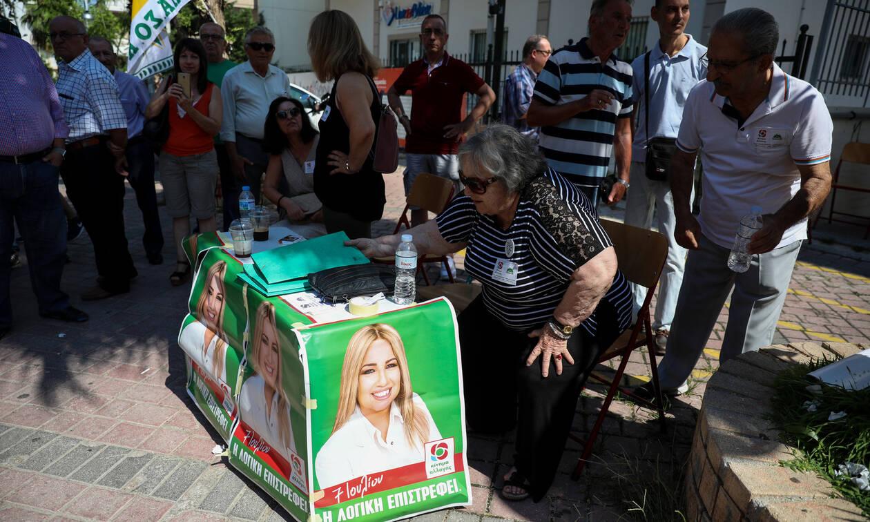 Αποτελέσματα εκλογών 2019: «Είμαστε εδώ» λένε στο ΚΙΝΑΛ